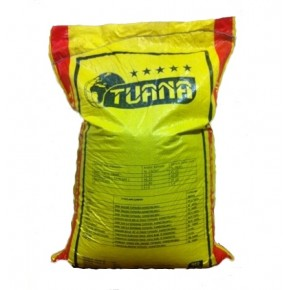 Organik Gübre – Leonardit – Toz  25 kg