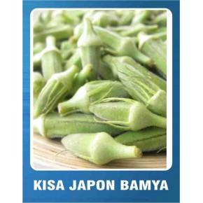 Bamya Tohumu Kısa Japon - 10 gr